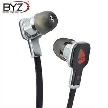 C 聆悦 RC E240 入耳式立体声耳机 悦动音效