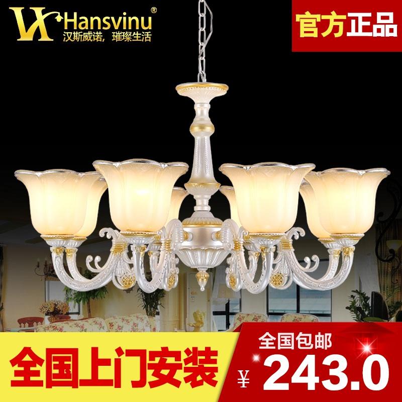 現代簡歐 水晶燈 吊燈 創意溫馨臥室燈美式餐廳客廳燈歐式燈 燈具
