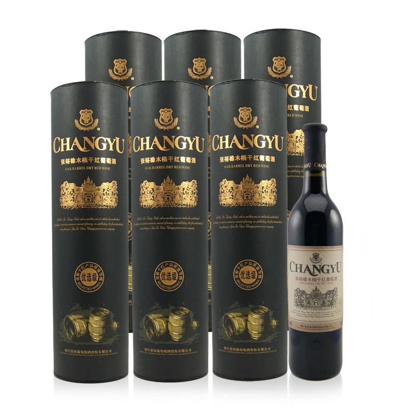 安久酒业 红酒 干红葡萄酒
