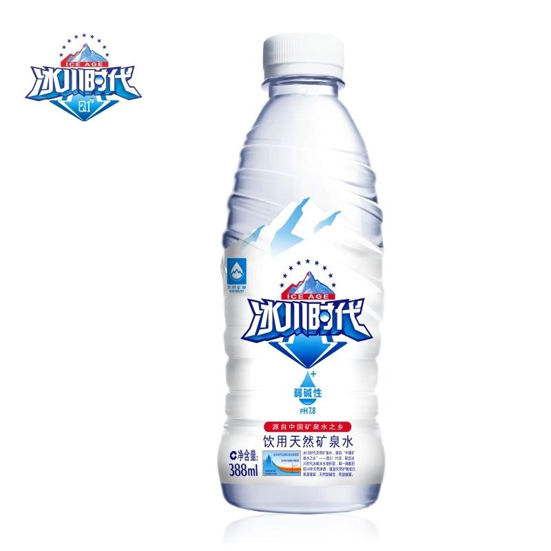 【冰川时代饮料】冰川时代
