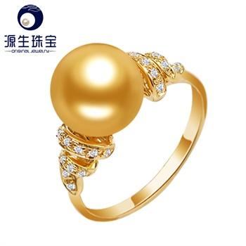 源生珠宝 南洋金珠戒指10-11mm天然海水珍珠 18k金戒指