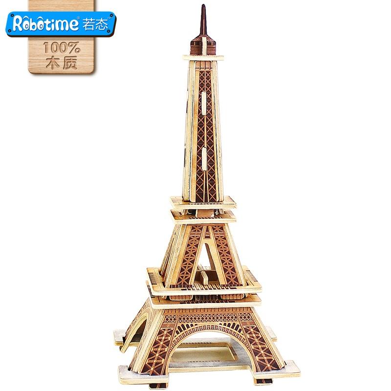 mini 埃菲尔铁塔景观