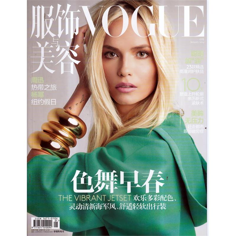 vogue服饰与美容杂志2014年1月 色舞早春