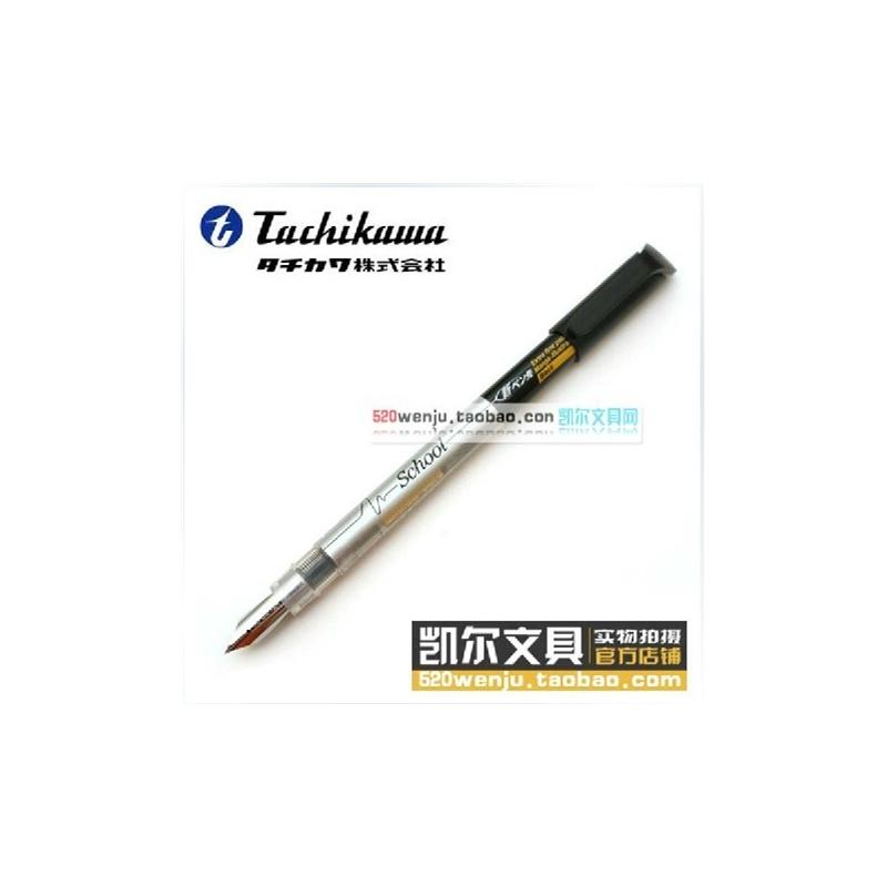 【现货】日本立川手绘漫画*钢笔/可以上墨水的圆笔尖/极细/黑_钢笔