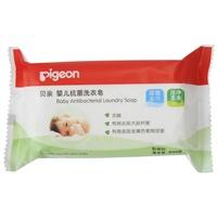 Pigeon贝亲 婴儿抗菌洗衣皂3连包(200g*3)