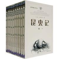 《昆虫记(修订本共10卷)/经典散文译丛》封面