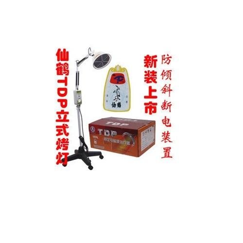 仙鹤牌 神灯治疗仪 烤灯tdp特定电磁波治疗仪 cq-29p立式大头理疗仪