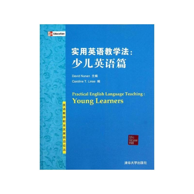 西安英语培训机构