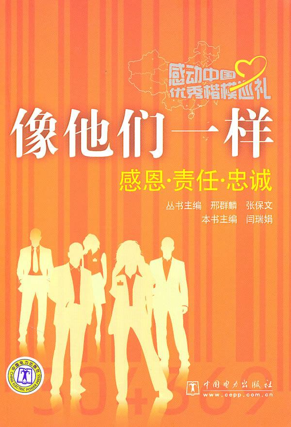 中文名稱英文翻譯的方法和原則