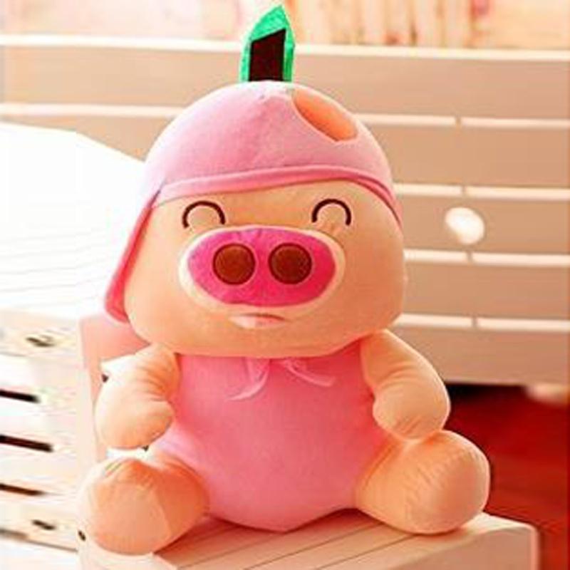 新款水果娃娃可爱麦兜猪公仔 生肖猪毛绒抱枕 生日礼物抱枕_水蜜桃100