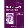 Photoshop CS�Ӿ�����ʵ��̳�(������)