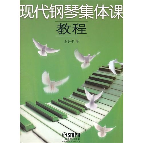 考入北京舞蹈学院民族舞