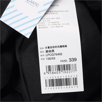 派克兰帝品牌童装 专柜同步冬装女童梭织夹裤 lpcg75402
