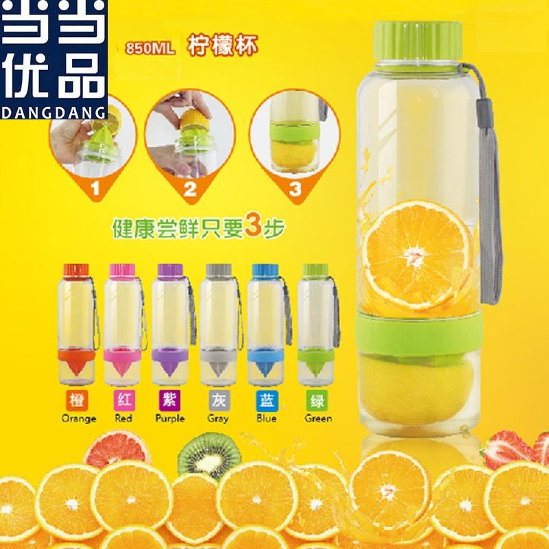 当当优品优品秒杀 创意活力瓶柠檬水杯多色可选 仅需9.9