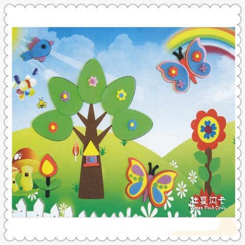 3d快樂手工 立體貼畫 兒童3d貼紙 益智粘貼畫 eva藝術