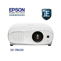 Epson 爱普生 CH-TW6200 投影仪家用高清1080P 3D投影机家庭影院国行正品 替代TW5810