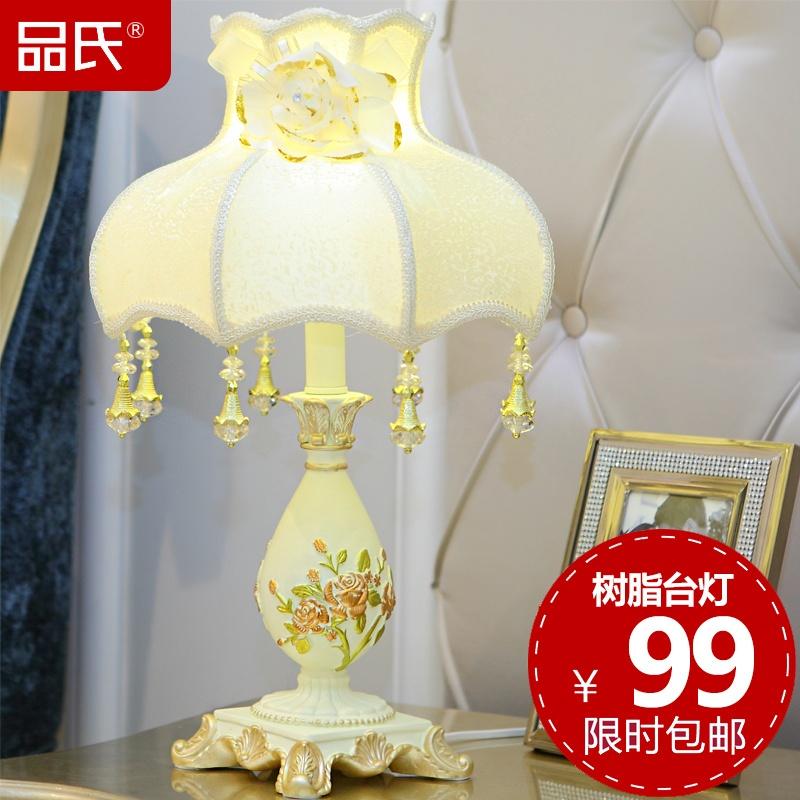 欧式床头台灯图片