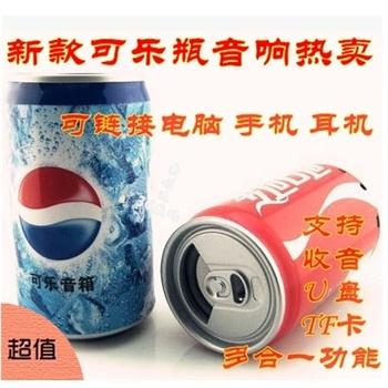 可乐音箱 饮料瓶 音响百事易拉罐可口可乐瓶子迷你插卡小音箱特价图片