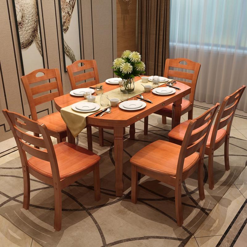 择木宜居 实木折叠圆形长方形餐桌饭桌台 桌椅子套装_海棠色餐桌+6张