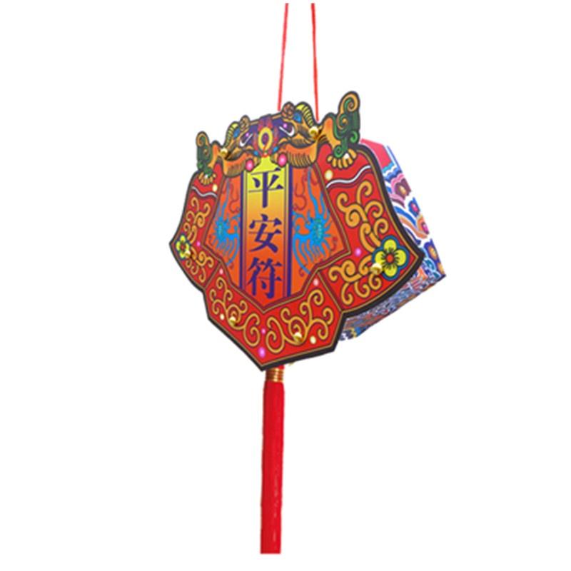 北京福人福地2015原创厂家直销批发玩具花灯diy纸质提灯笼羊年发光