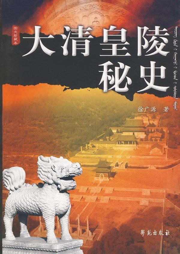 孝庄秘史 电视剧 腾讯视频