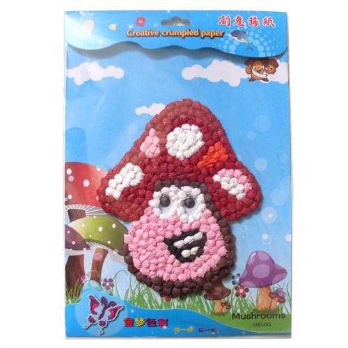 手工创意diy搓纸揉纸画 儿童礼物幼儿园手工制作材料 ef01456_蘑菇