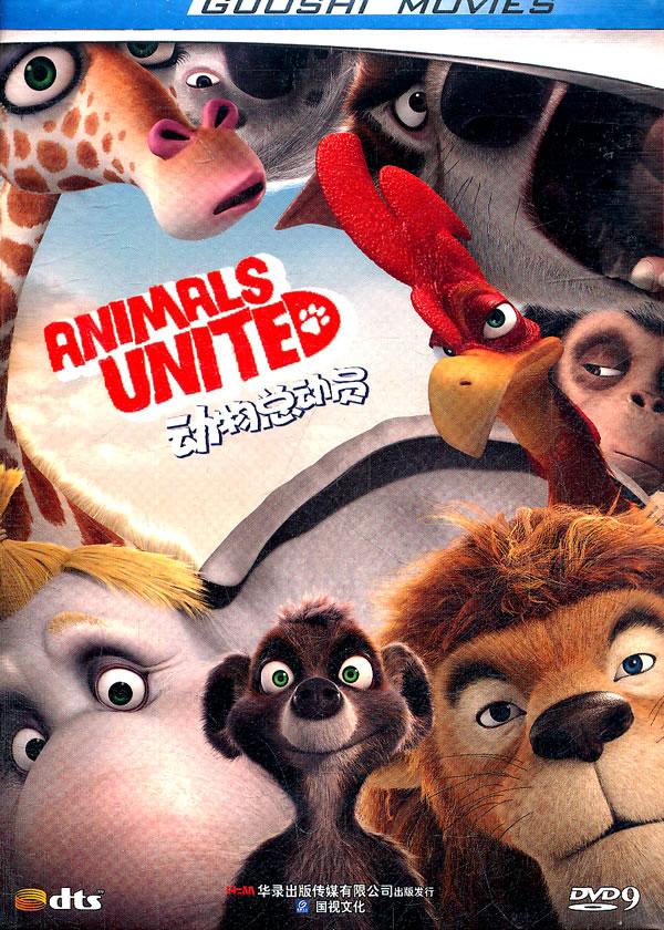 动物总动员(dts dvd9)