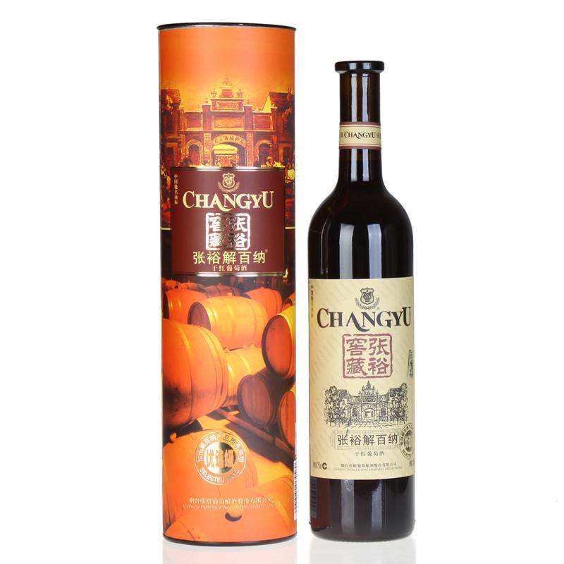 窖藏解百纳干红葡萄酒(圆桶)
