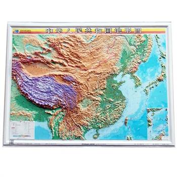 中国地图立体地形图
