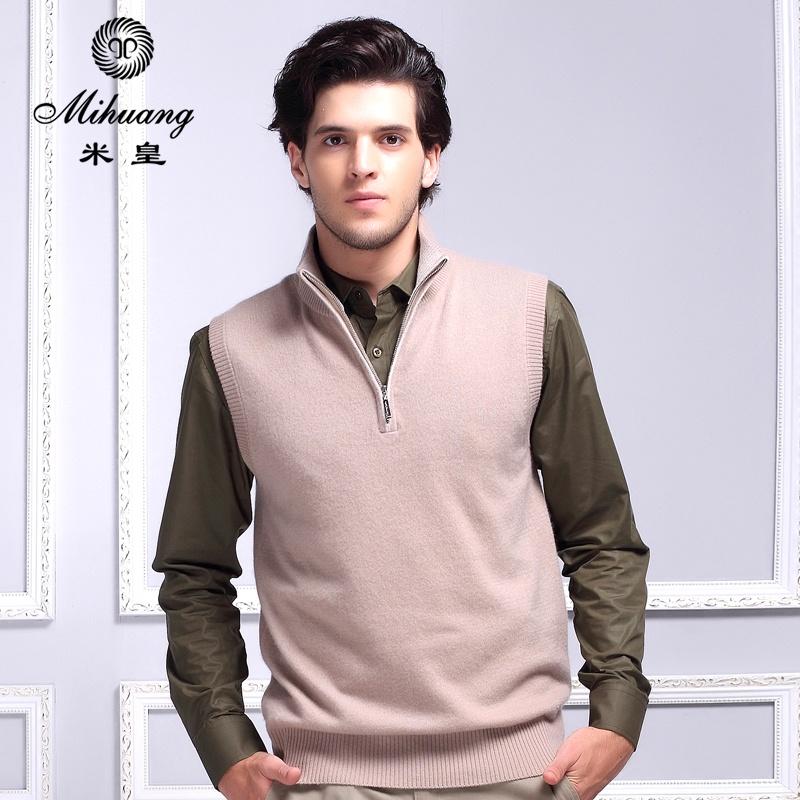 米皇 男式秋装新款针织衫毛衣 拉链半高领羊绒衫男背心马甲531104_米