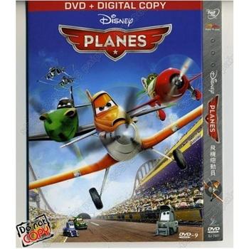 (d9)飞机总动员