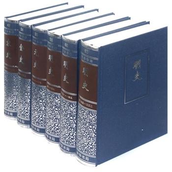 二十四史( 精装简体版,全63册,共4箱)¥1728