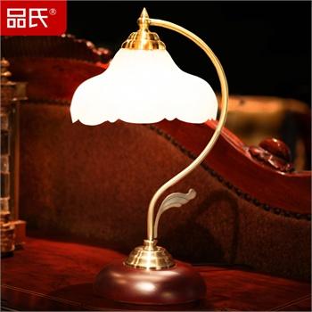 品氏 创意宜家卧室床头台灯木质 欧式简约可调复古装饰包邮灯饰