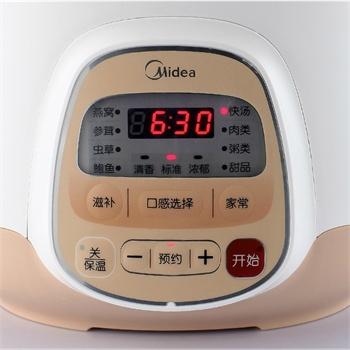 Midea 美的 电炖锅 MD-BZS22A隔水电炖锅 白瓷电炖盅 煲汤粥一锅三胆