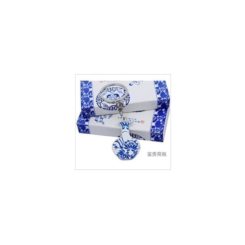 青花瓷钥匙扣创意中国风礼品花瓶钥匙圈链饰品 小礼品 _荷花不带盒子