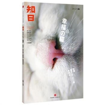 同样广受期待的日本猫岛田