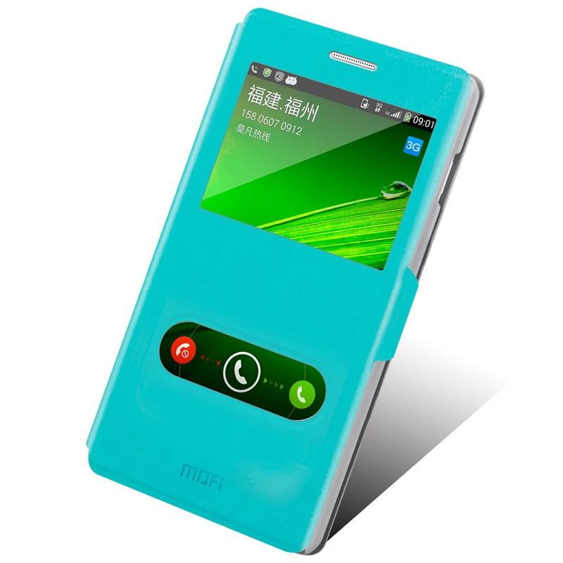 酷派5950手机保护壳_酷派手机外壳保护套【图片 价格 包邮 视频】_淘宝助理