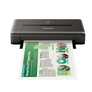 佳能(Canon) iP110 A4 彩色喷墨打印机