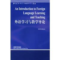外语学习与教学导论 (当代国外语言学与应用语言学文库)[英文版]