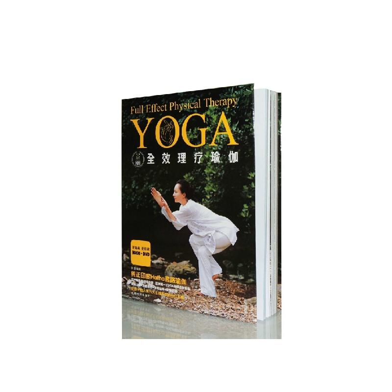 【教程教材景丽全效v教程正版原装书+1DVD9手写英文瑜伽图片