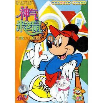 米老鼠(4vcd)价格