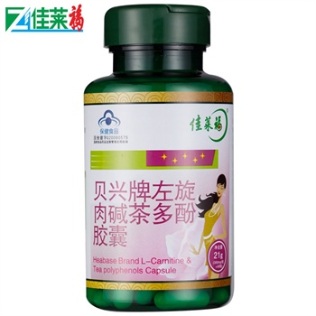 绿瘦快速减肥药健康可靠安全减肥哑铃,绿瘦多重减肥的用小组女士图片
