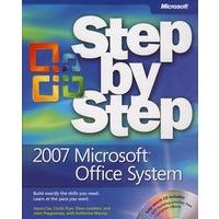 2007 Microsoft Office System 进阶指南(光盘)价格比较