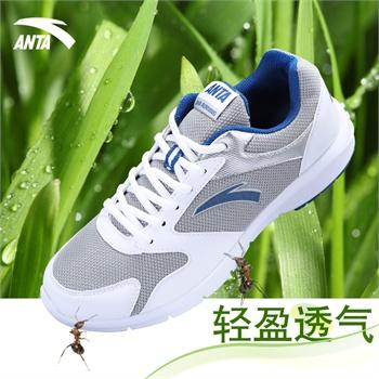 安踏跑鞋男鞋正品2014春夏新款透气网面跑步鞋运动休闲鞋91335581 ¥119