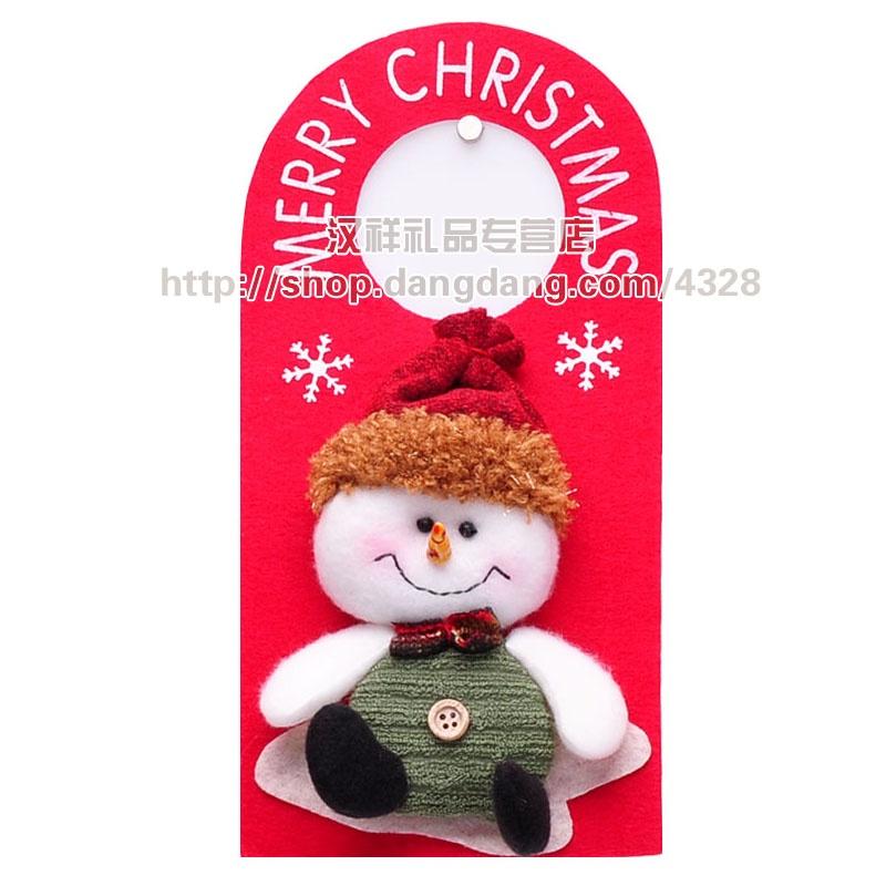圣诞装饰品布置圣诞老人雪人驯鹿红色装饰门挂圣诞礼品圣诞礼物_站姿