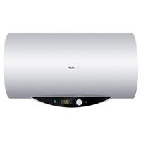 Haier海尔 ES50H-Q1(ZE) 明睿Q1储热式50升电热水器