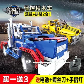 积木玩具汽车模型