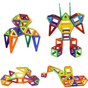琛达magspace磁力片百变提拉积木磁力建构片62片磁性
