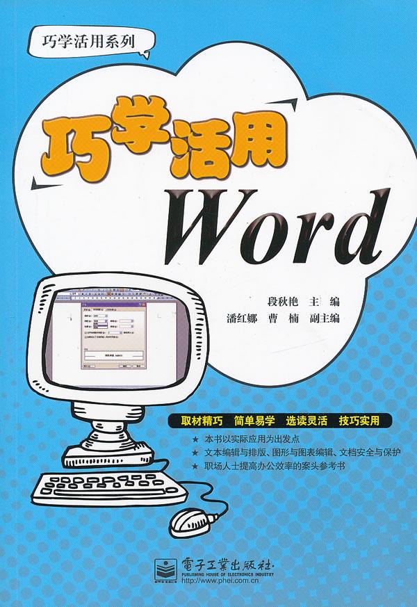 指定的word文档?