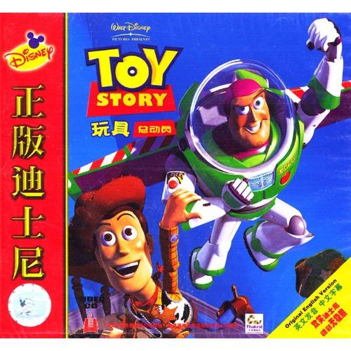 正版迪士尼toy story玩具总动员(vcd)[英文版]图片图片